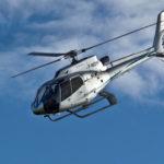 Eurocopter EC130 T2: первая поставка в СНГ