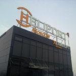 Открылся «Хелипорт «Москва»
