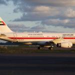 Royal Jet открывает FBO на Сейшелах